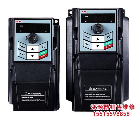 三晶ATV13系列经济型变频器0.75~2.2kW