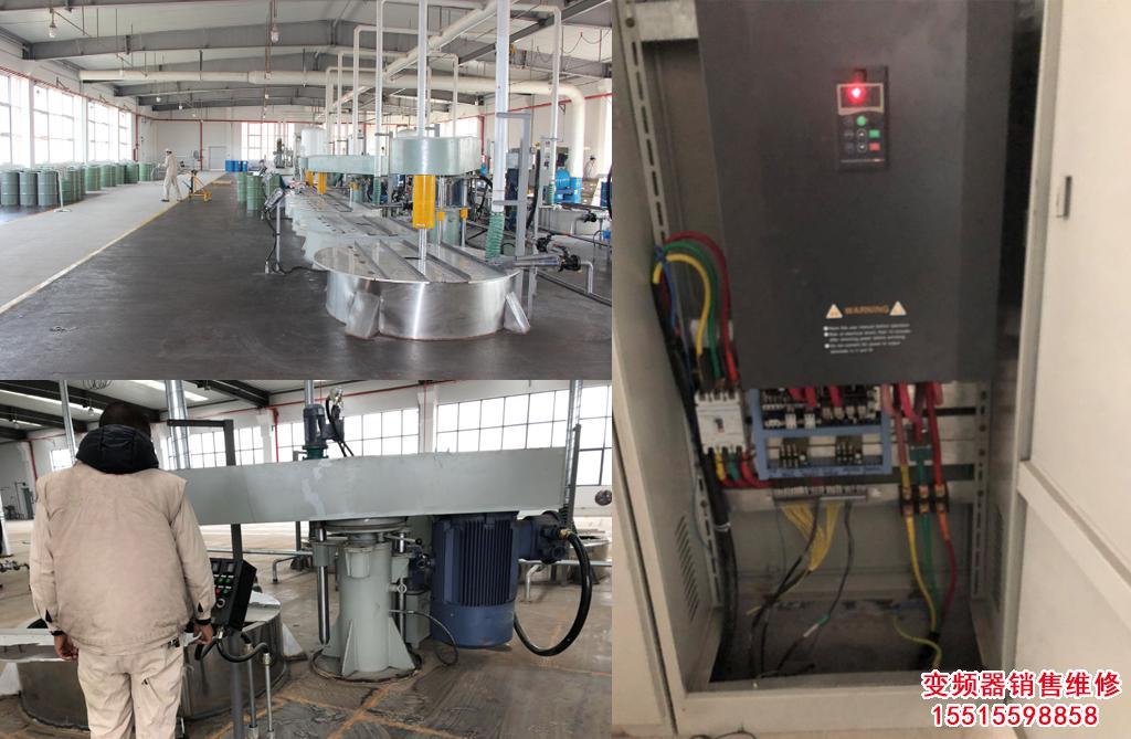 8000B变频器在传统化工设备分散机上应用